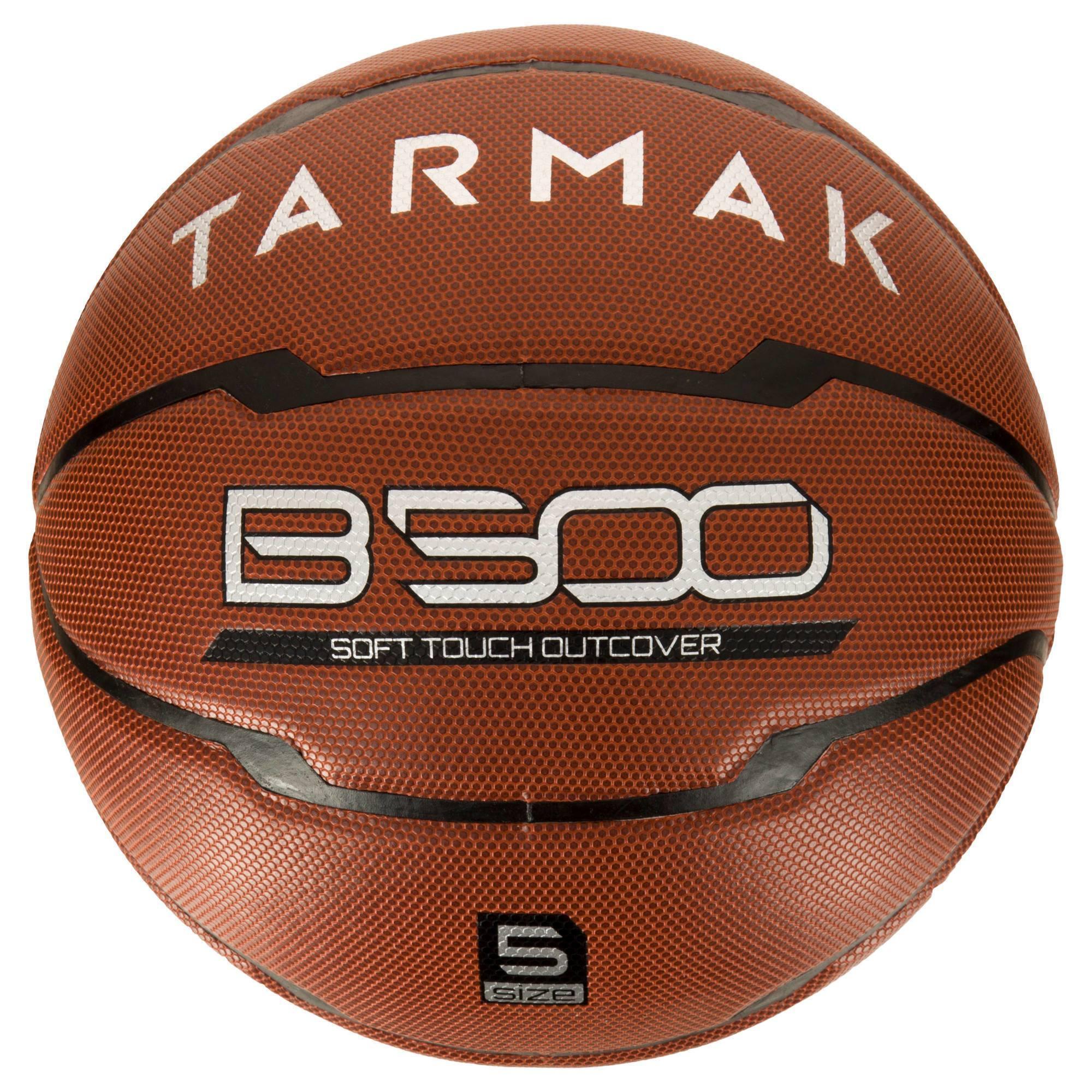 ballon de basket enfant b500 taille 5 marron cuir synth tique jusqu 39 10 ans clubs. Black Bedroom Furniture Sets. Home Design Ideas