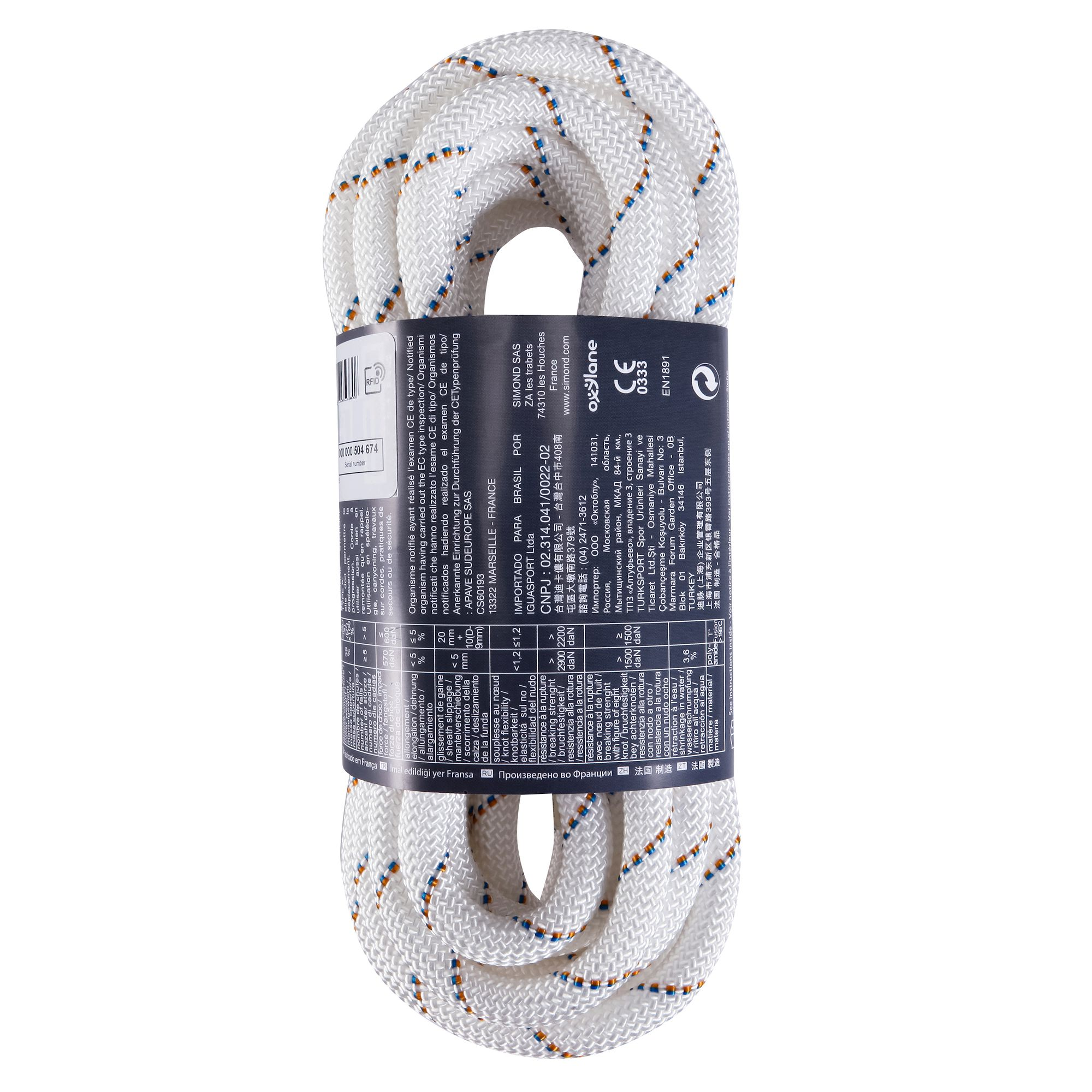 CORDE STAT 10.5mm x 5m