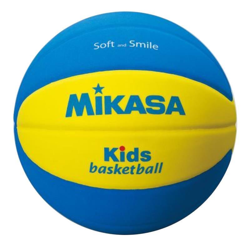 BALLON DE BASKET-BALL SB5-YBL MIKASA