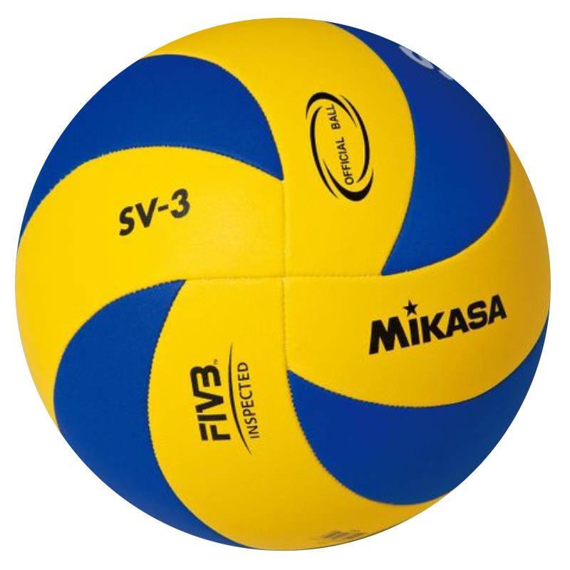 BALLON VOLLEY-BALL SV3 SCHOOL INITIATION MIKASA