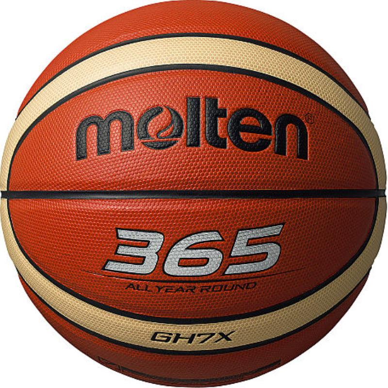 BALLON BASKET-BALL MOLTEN GHX
