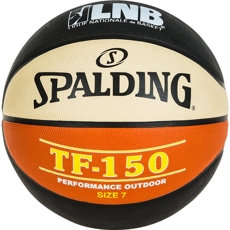 BALLON BASKET-BALL SPALDING TF 150