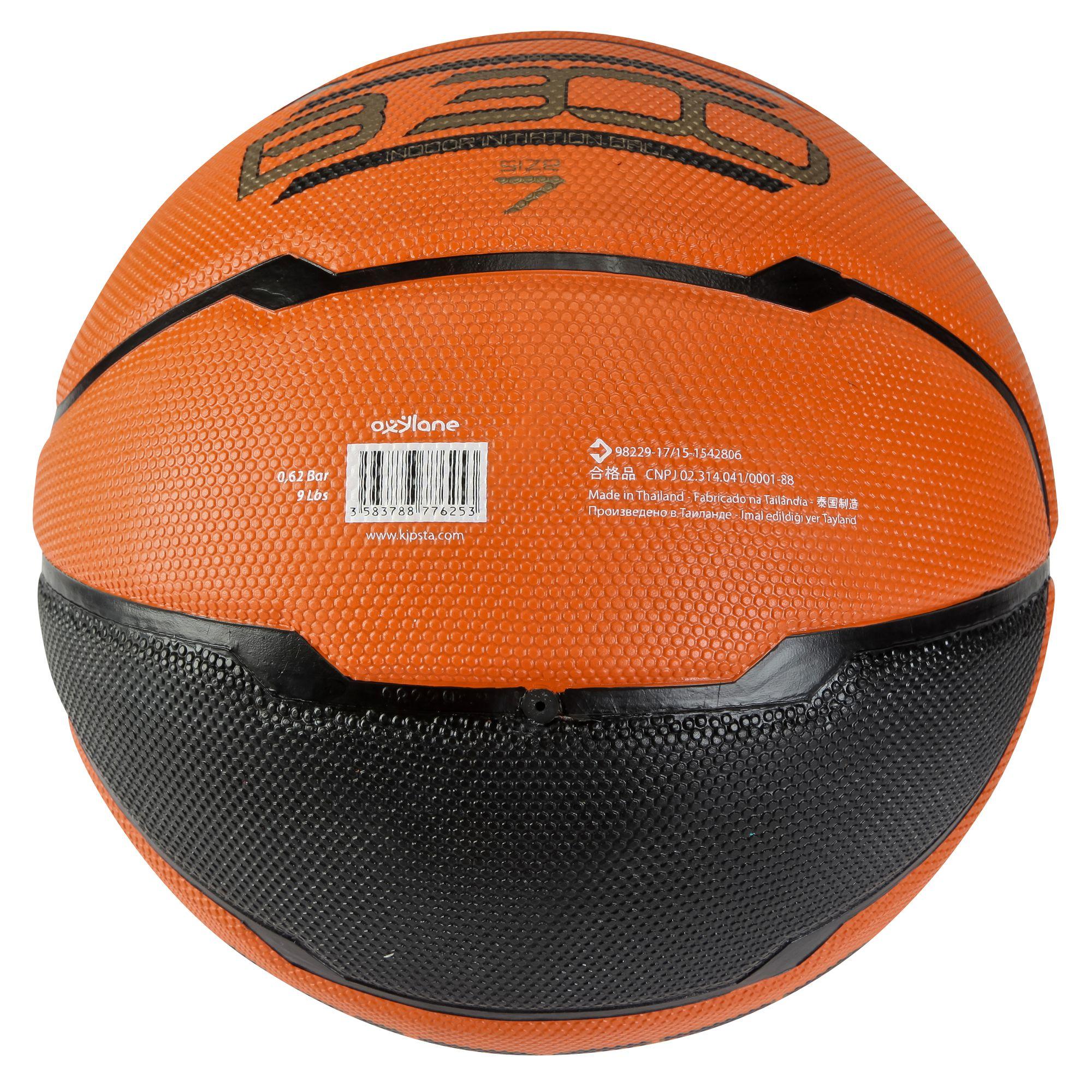 Ballon basket ball b300 taille 7 entrainement clubs collectivit s decathlon pro - Ballon basket decathlon ...