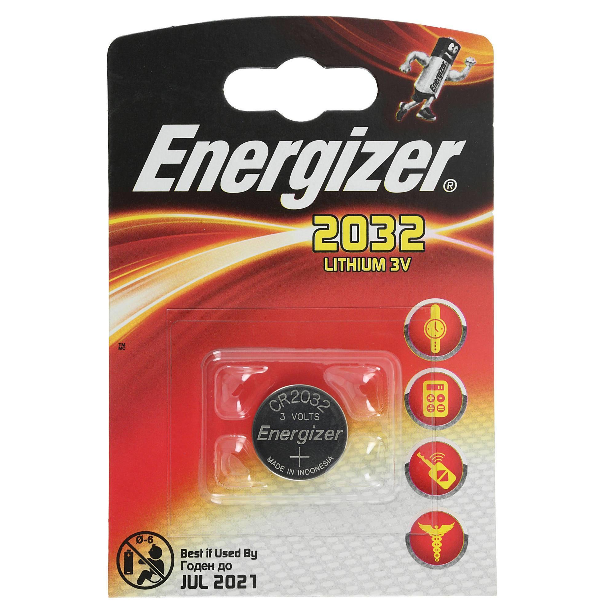 PILE ENERGIZER CR 2032