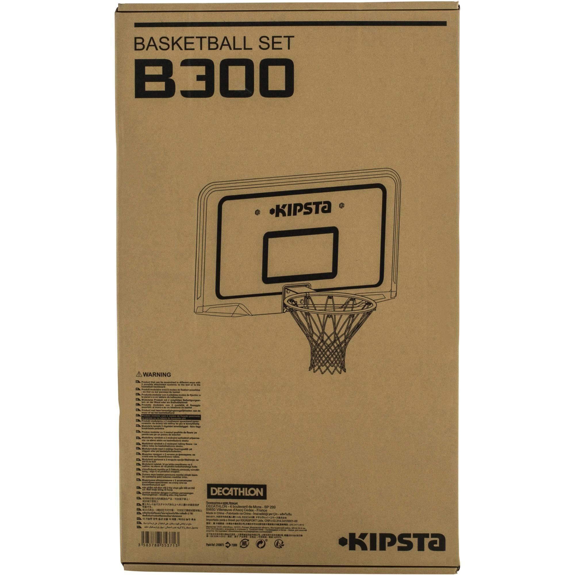 Panneau De Basket Enfant Adulte B300 Noir Orange A Fixer Au Mur  # Recherche Vestiaire A Transforme En Rack Sono