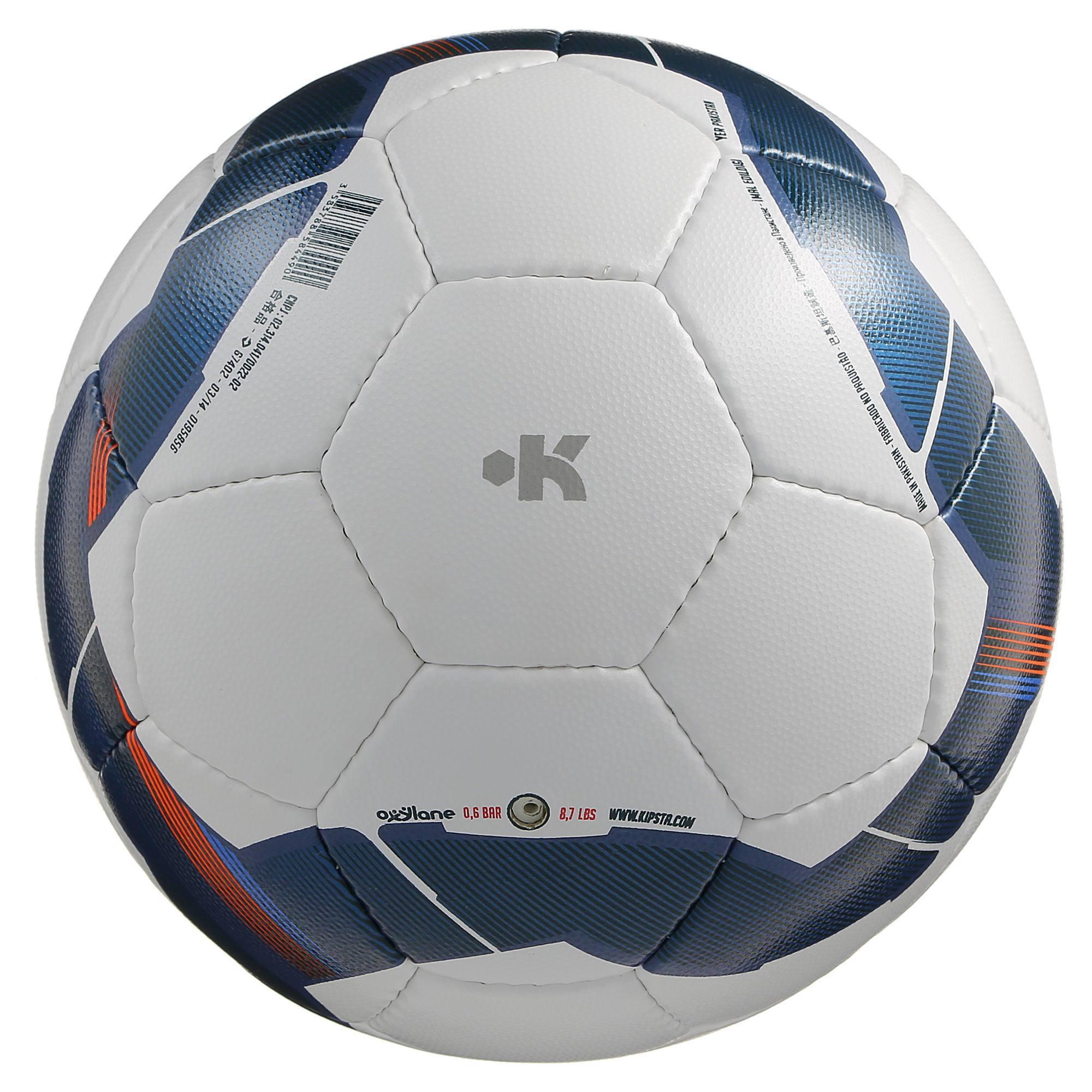 Ballon de football Futsal 500 hybride taille 63cm blanc