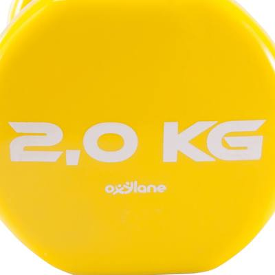 HALTERE GYM PVC 2*2 KG