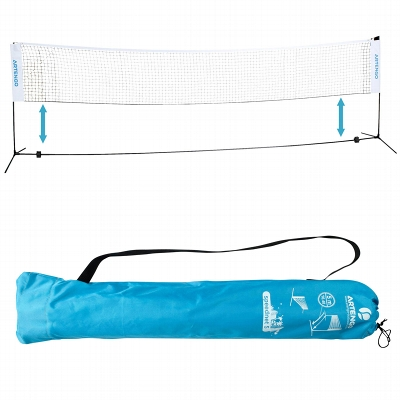 FILET DE BADMINTON SPEEDNET 500 ARTENGO