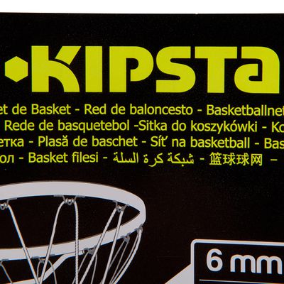 FILET DE BASKETBALL BLANC 6 MM