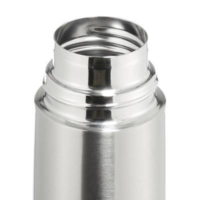 Bouteille isotherme randonnée inox 0,4 litre métal