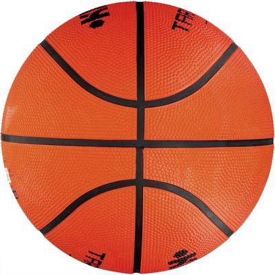 Ballon de basket adulte tarmak 100 taille 7 orange r sistant pour d buter clubs - Ballon basket decathlon ...