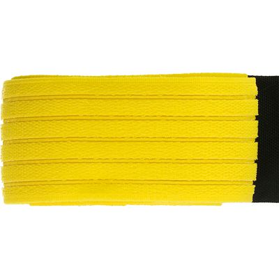 Filet de beach-volley extensible The Wiz Net jaune