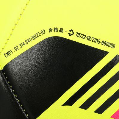 Ballon football Sunny 500 taille 5 jaune rose noir