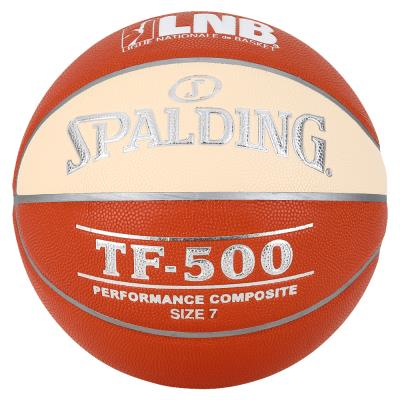 BALLON DE BASKET SPALDING TAILLE 7 TF500