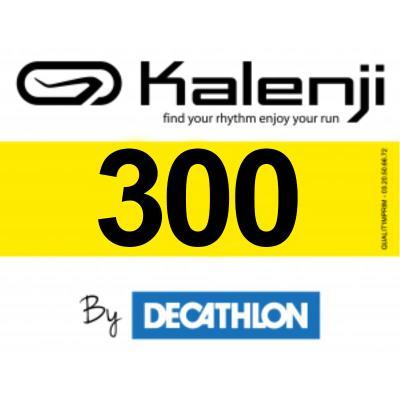 Dossards course à pied kalenji jaune 1-300