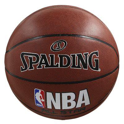 ballon basket ball nba allstar spalding clubs. Black Bedroom Furniture Sets. Home Design Ideas