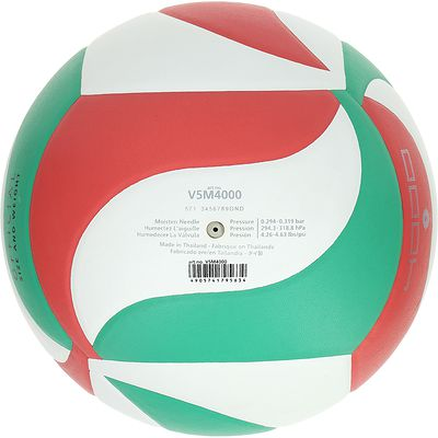 BALLON VOLLEY-BALL VM5-4000 MOLTEN