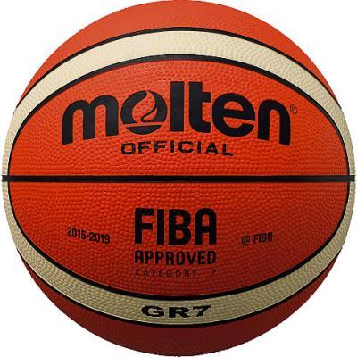 BALLON BASKET-BALL GR ENTRAINEMENT