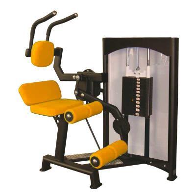 Appareil pour abdominaux haut et bas jaune maxi 90 kg