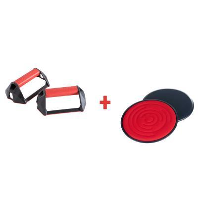 Kit push up bar et disques de glisse