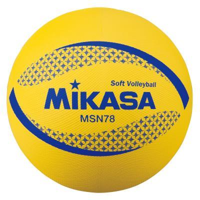 BALLON DE VOLLEY BALL MIKASA MS-M78-YR