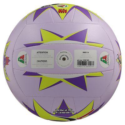 Ballon de beach volley série limitée panaché couleurs