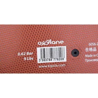 BALLON BASKET B500 TAILLE 5 ENTRAINEMENT/MATCH