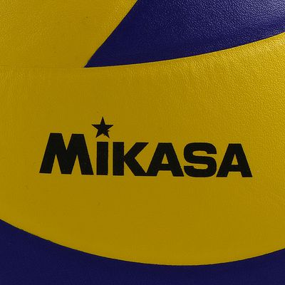 BALLON DE VOLLEY-BALL MVA 330 COMPETITION MIKASA
