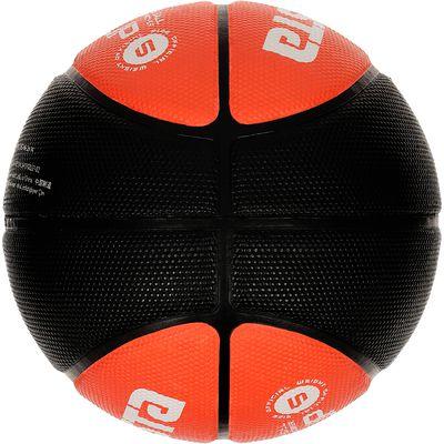 BALLON BASKET-BALL LAY UP T5 EXTÉRIEUR
