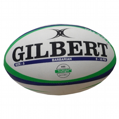 BALLON RUGBY BARBARIAN TAILLE 5 COMPETITION GILBERT