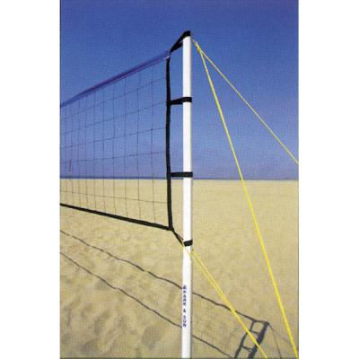 filet de beach volley loisir clubs collectivit s decathlon pro. Black Bedroom Furniture Sets. Home Design Ideas