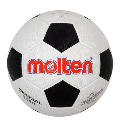 BALLON DE FOOTBALL INITIATION SSR MOLTEN