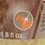 Lotion paillettes équitation cheval et poney 250 ML
